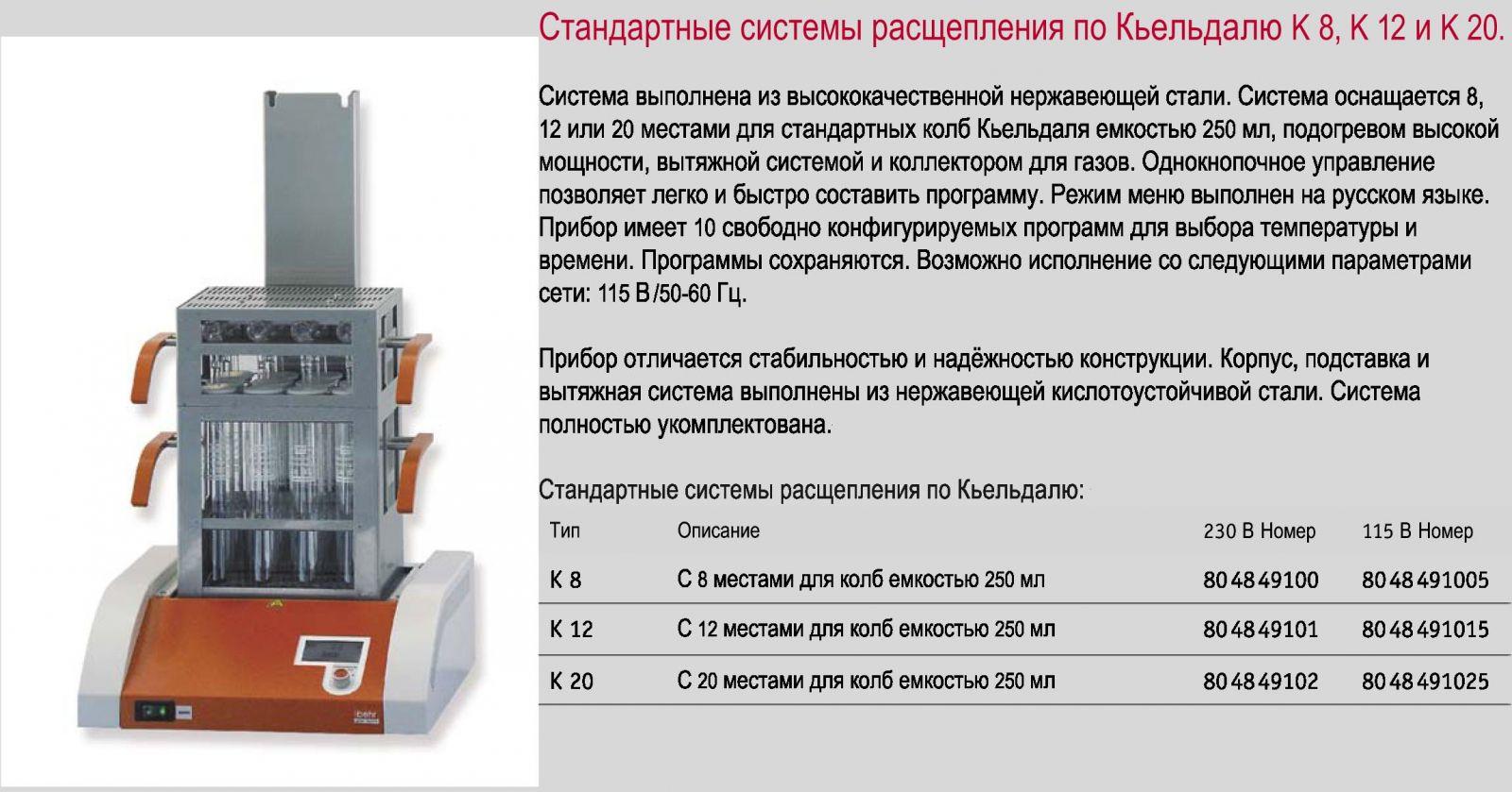 дистилляторы по низкой цене